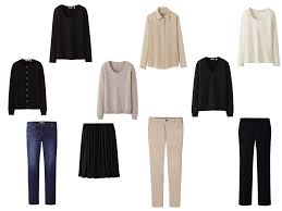 uniqlo black friday capsule wardrobe fall accent color koi or goldfish for the rest