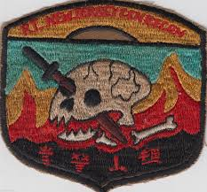 us army special forces task force 1 patch u s army special