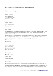 4 formal legal letter template financial statement form