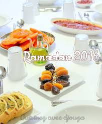 chhiwate ramadan cuisine marocaine recette ramadan 2015 2016 cuisine maghrébine