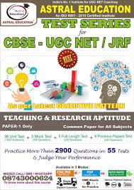 net paper pattern 2015 paper 1 test series ugc net coaching 8th july 2018 exam