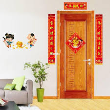 New Year Bed Decoration by Bedroom Decoration The New Wall Stickers New Year Spring Festival