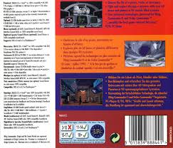 si e pour le dos wing commander privateer cd rom edition 1994 dos box cover