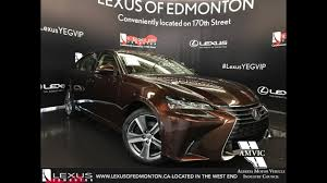 lexus gs 350 model 2017 2017 brown lexus gs 350 awd premium in depth review west
