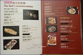 騅ier cuisine en r駸ine 台北 東區 大宅門乾鍋鴨頭 真正源自中國 乾的火鍋 酥脆鴨頭一鍋兩吃