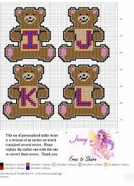 Engraved Teddy Bears Personalized Teddy Bears I L My Designs Personalized Patterns