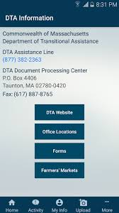 dta connect android apps on google play