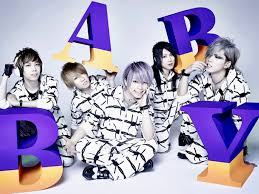 baby band rock band sug reveals for b a b y j pop and