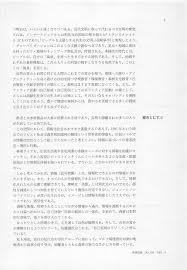 洋ロリ ローラ  d|CD・レコード 買取 販売 ディスクユニオン新宿日本のロック ...