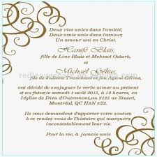 wedding invitations montreal beautiful handmade wedding invitation greeting card bengali