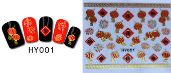 china new year design nail art stickers chinese culture goat year