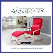 Rocking Chairs For Adults Wooden Rocking Chairs For Adults Wooden Rocking Chairs For Adults