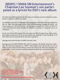 exo xoxo lirik exo k exo fans indonesia