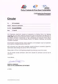 Resume Format Pdf For Civil Engineering by Submission Of Resume Definition Virtren Com