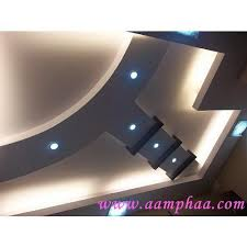 False Ceiling Designs Bedroom False Ceiling Designs Ceiling