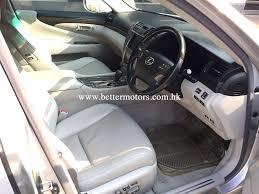 lexus parts hk better motors company limited lexus ls460