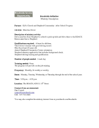 cover letter of a resume hitecauto us