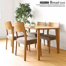joystyle interior rakuten global market table width 140 cm