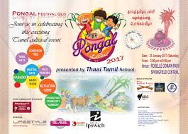 Pongal Invitation Cards Pongal The Tamil Thanksgiving Indian News Queensland