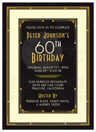 60th birthday party invitations u2013 gangcraft net