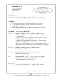 teen sample resume u2013 topshoppingnetwork com