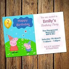 peppa pig birthday party invitations free printable invitation