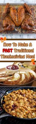 fast shortcut ideas for a traditional thanksgiving brownie