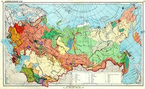 Ussr Map File Ethnic Map Ussr 1941 Jpg Wikimedia Commons