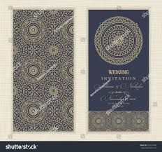 Invitation Card Cover Wedding Invitation Card Arabic Mandala Blue Stock Vector 425074489