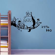 Art Poster New DIY Wall Art Totoro Wall Stickers For Kids Rooms - Stickers for kids room