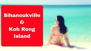 sihanoukville u0026 sok san beach resort koh rong island cambodia