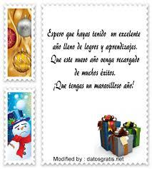 imagenes para amigos fin de año originales mensajes de fin de año para enviar saludos de año nuevo