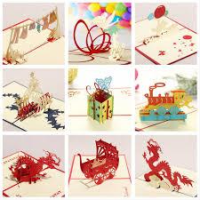 kirigami 3d pop up card birthday cards for children handmade
