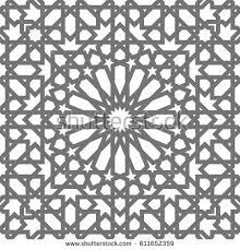 islamic seamless vector pattern geometric ornaments stock vector