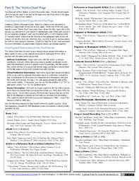 sheet templates modern language association cover sheet custom mba rhetorical analysis essay sample pay for my logic
