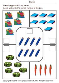 free preschool counting practice math worksheets