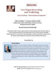 organ trafficking david shoebridge