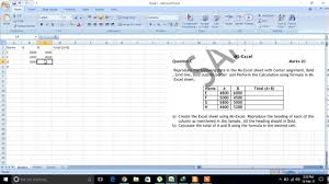 ms excel question esic ldc computer skill test part 2 youtube