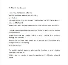 work reference letter professional services recommendation letter