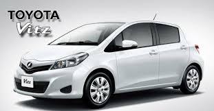 toyota iq car price in pakistan toyota vitz yaris 2015 model price in pakistan pics specs