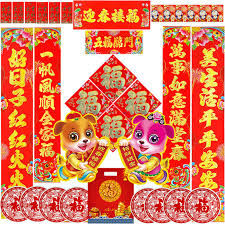 new year money bags 2018 new year festival couplets set banners