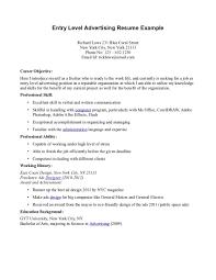 Resume Templates Sample Entry Level Flight Attendant Resume Resume Templates