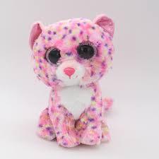 leopard beanie boo pink promotion shop promotional leopard