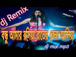 purulia mp3 dj remix download bondhu amar roshia bengali dj remix song download