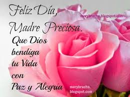 walppar madre hd mothers day wallpaper quote the best collection of quotes