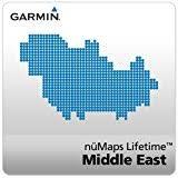 garmin middle east map update garmin nuvi lifetime map updates garmin lifetime map update for