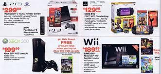 black friday video game deals black friday ads leak new playstation bundles ds colours kotaku