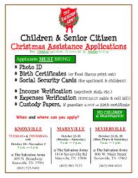 christmas assistance application form lizardmedia co