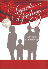 season s greetings family frame card