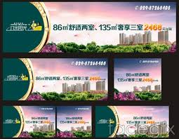 real estate advertising templates vector free download